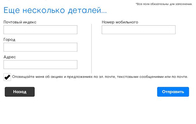 Ввод адреса и номера мобильного при регистрации в руме 888poker.