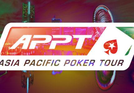 Appt Pokerstars 2 Sezon