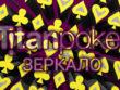Ftp Titan Poker Zerkalo