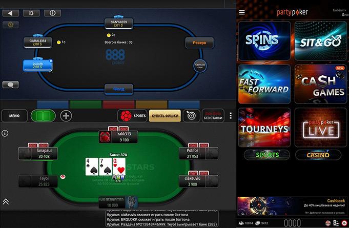 Приложения для игры в покер на мобильном.